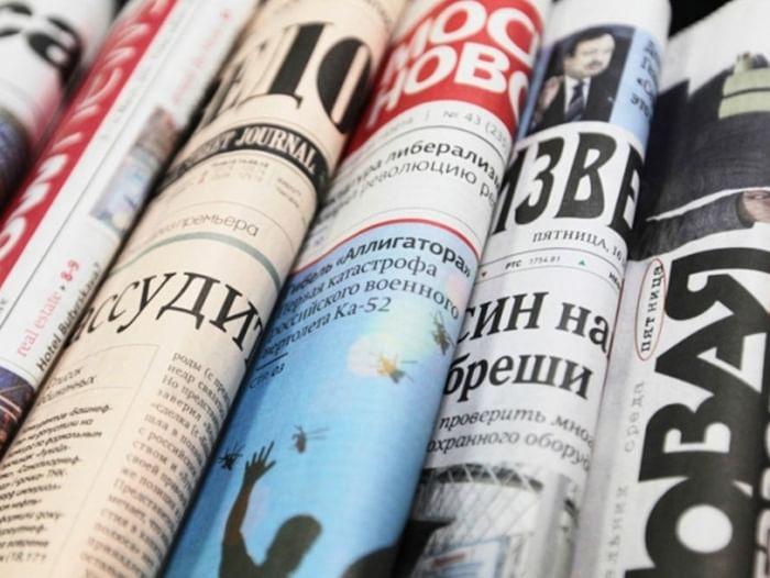 Выставка «Дню российской печати посвящается…»