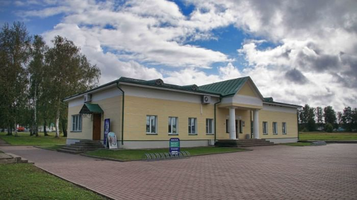 Визит-центр музея-заповедника «Бородинское поле»