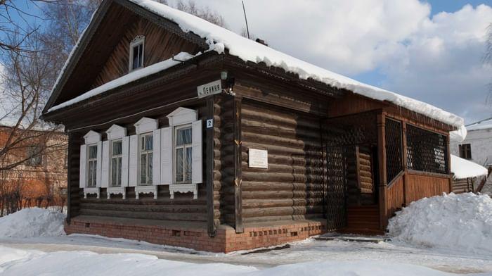 Дом-музей И. И. Голикова. Государственный музей Палехского искусства