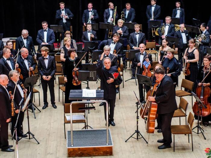 55-ый Международный музыкальный фестиваль «Мир, эпоха, имена...»