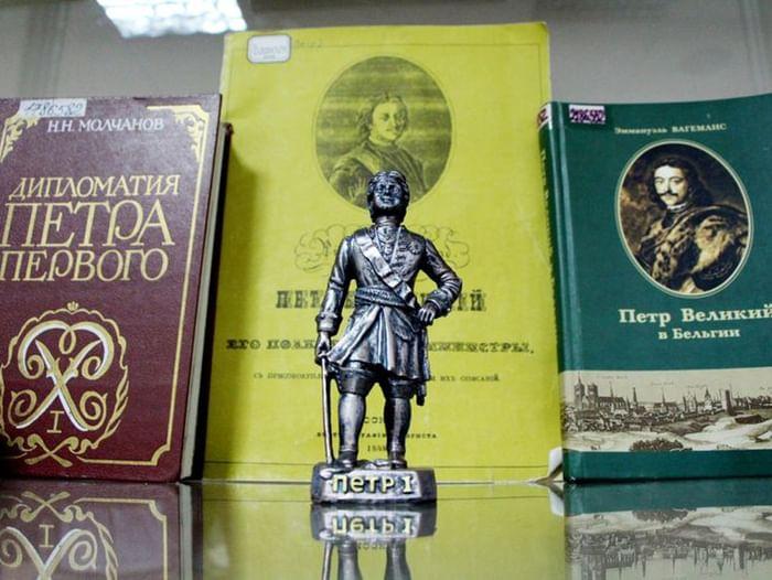 Выставка «Созидатель Российской империи»