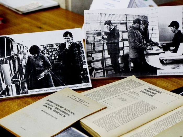 Выставка «Территория технических идей: из истории отдела патентно-технической документации»