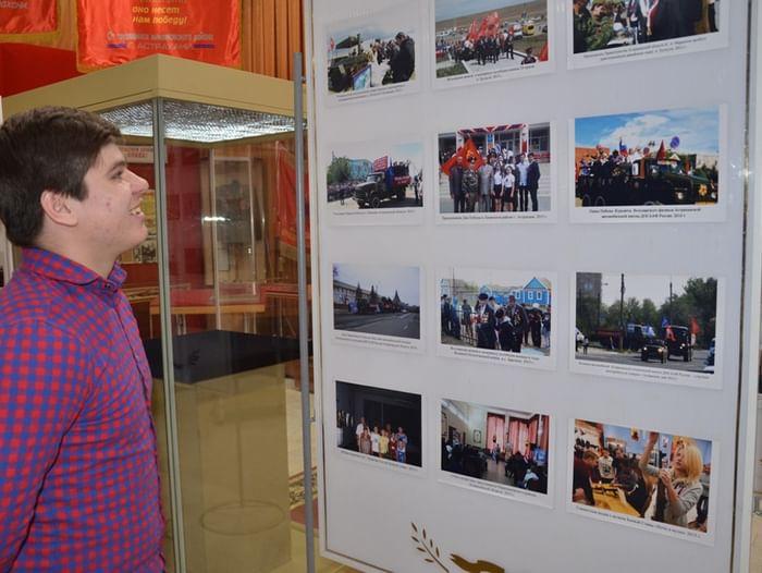 Выставка «90 лет во благо Отечества»