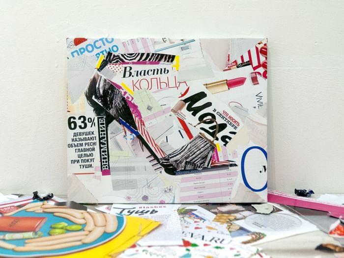 Мастер-класс «Туфля из журналов»