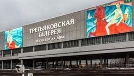Интерактивный проект «Слово в искусстве» в Третьяковской галерее