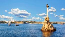 Севастополь — город русских моряков
