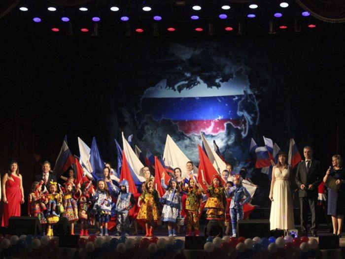Концерт «Русь Державная»