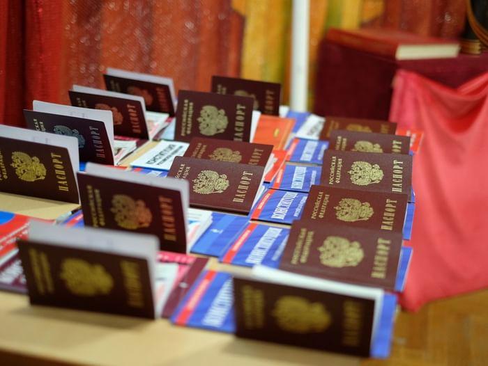 Встреча «Мы – граждане России!»
