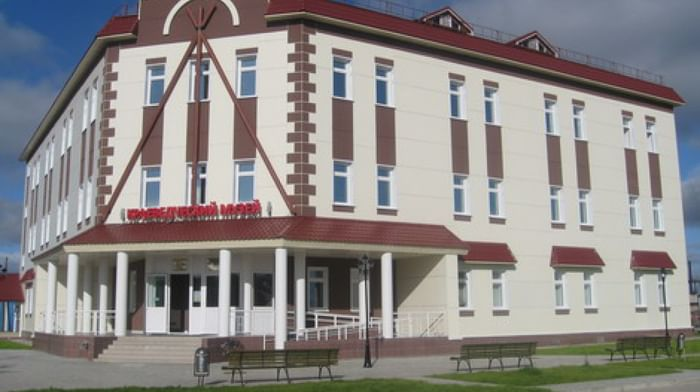 Ненецкий краеведческий музей