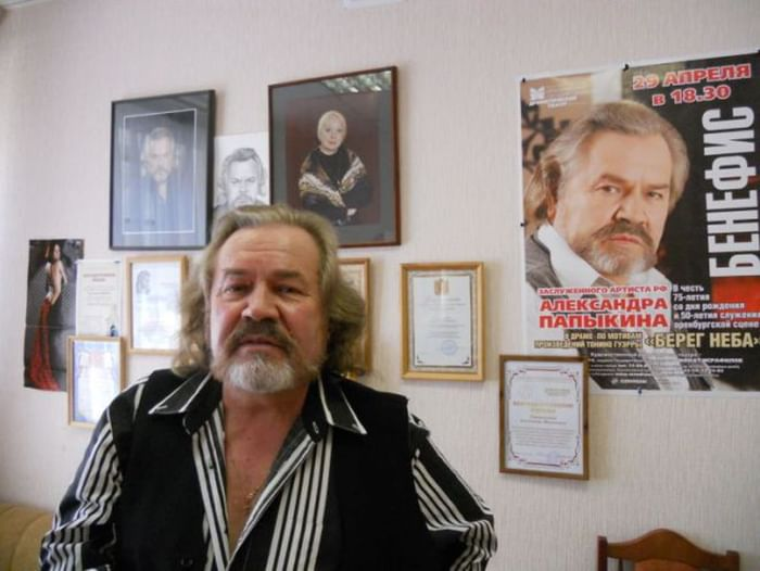 Творческая встреча с Александром Папыкиным