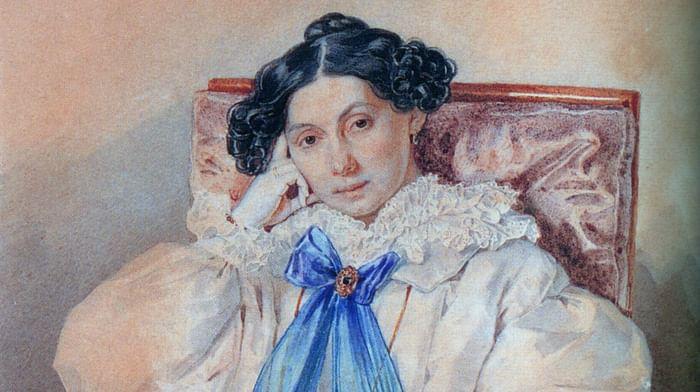 Романтическая переписка Пушкина