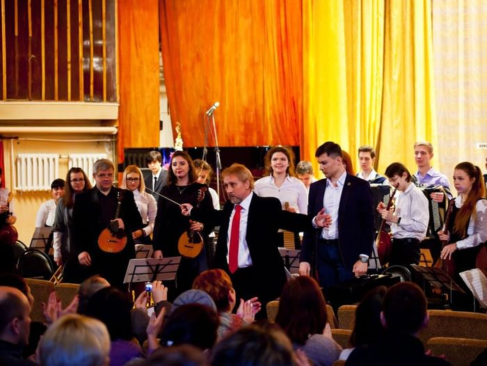 Концерт «Путешествие с оркестром»