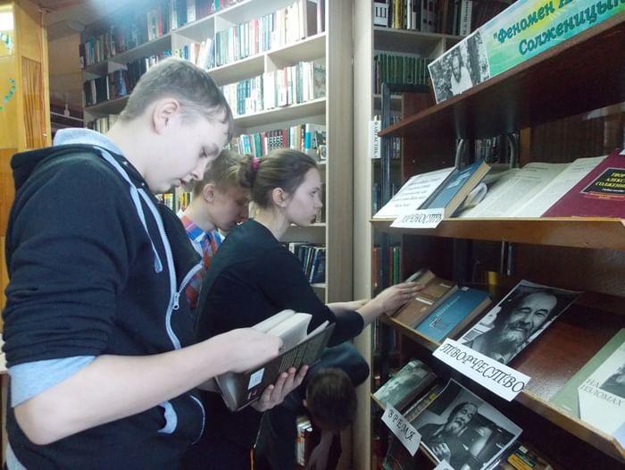 Декада чтения в Коношской центральной районной библиотеке им. Иосифа Бродского