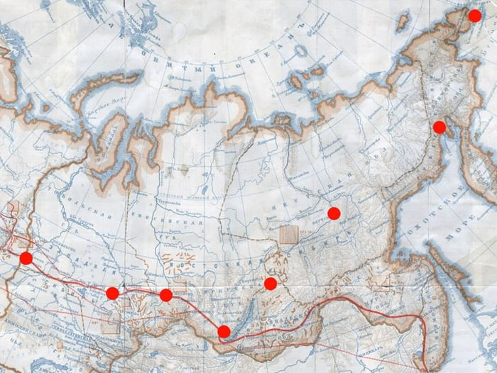 Выставка «Сибирский экспресс: мечты сбываются»