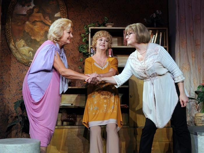 Спектакль «Три красавицы»