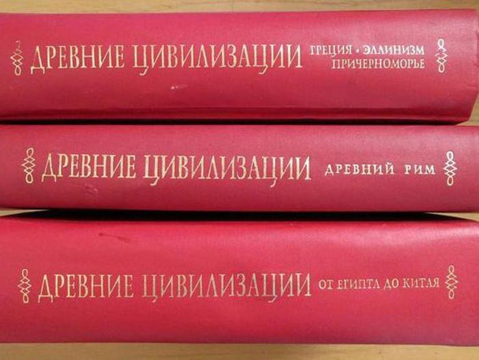 Выставка «Вестник древней истории (1937–2017)»