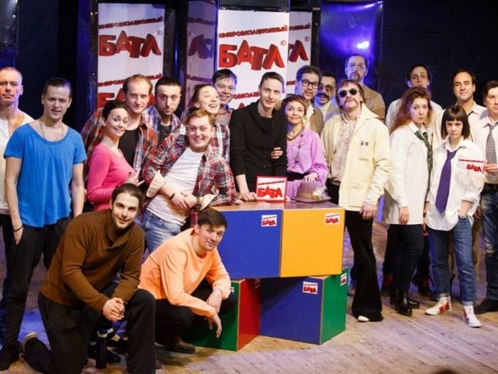 Театральный турнир по актерской импровизации