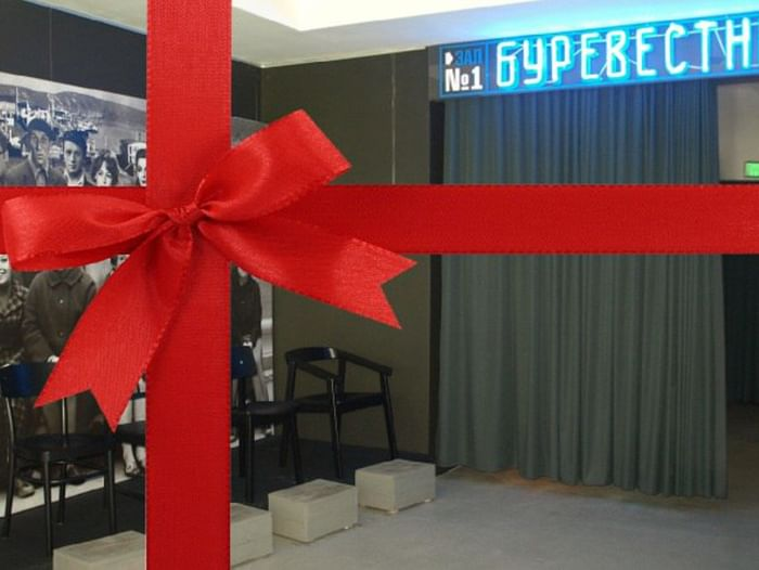 Программа «Подарок от музея»