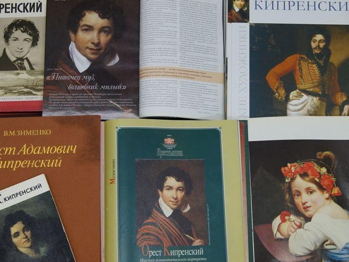 Книжно-иллюстративная выставка «В честь и в память»
