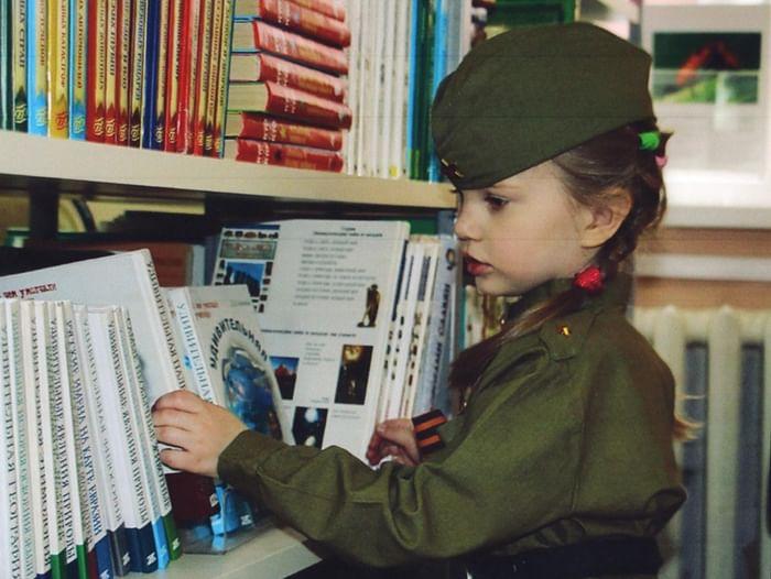 VIII Международная акция «Читаем детям о войне»