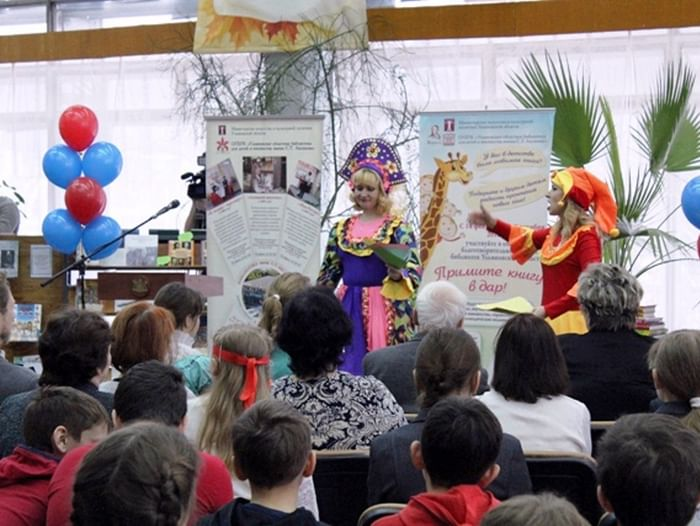 Всероссийская Неделя детской и юношеской книги в Аксаковке