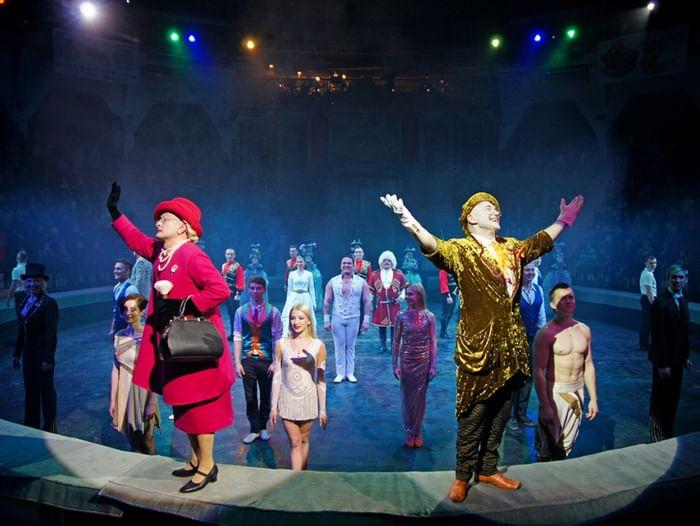 Шоу «Новая программа цирка Юрия Никулина на Цветном бульваре»