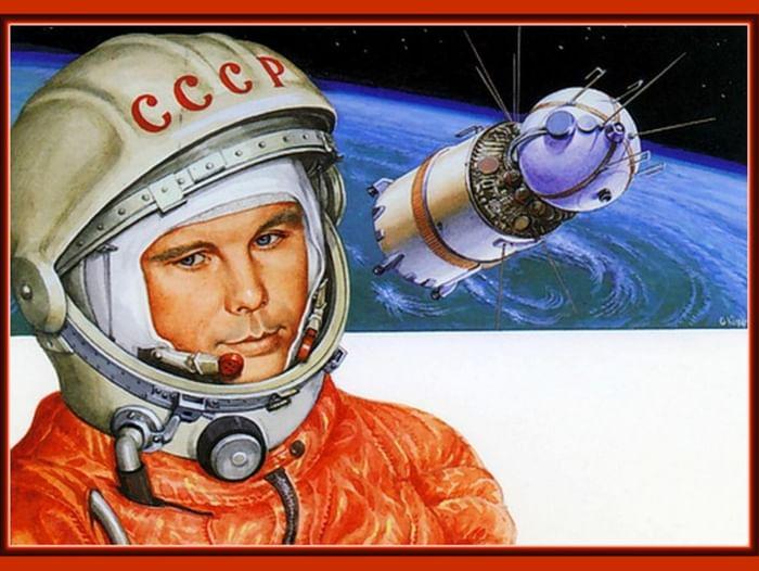 Встреча «Далекий космос»