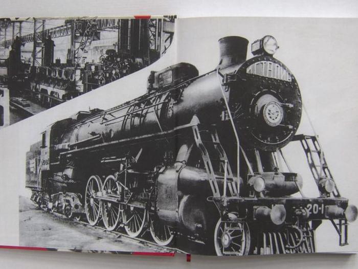 Презентация книги Михаила Карасика «Искусство убеждать. Парадные издания 1920–1930-х годов»