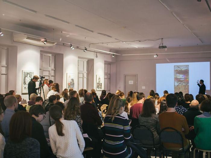 Лекторий «Современное искусство как иностранный язык»