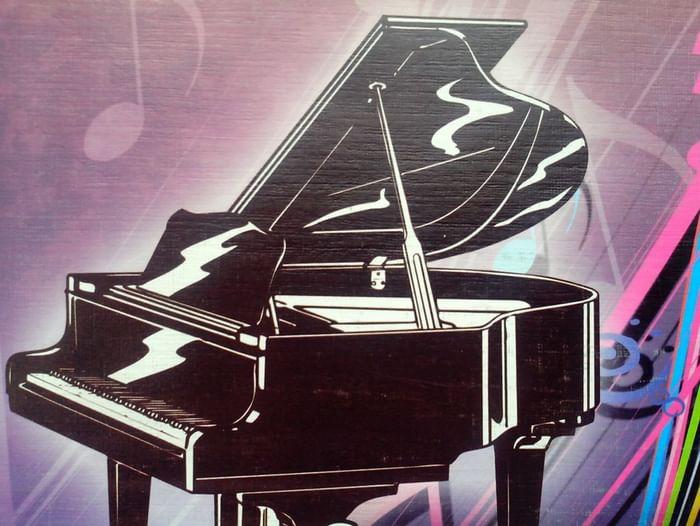 Концерт «Вся прелесть музыки…»