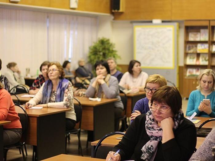 Семинар «Непрерывное образование — средство интеграции лиц с нарушениями зрения в современном обществе»