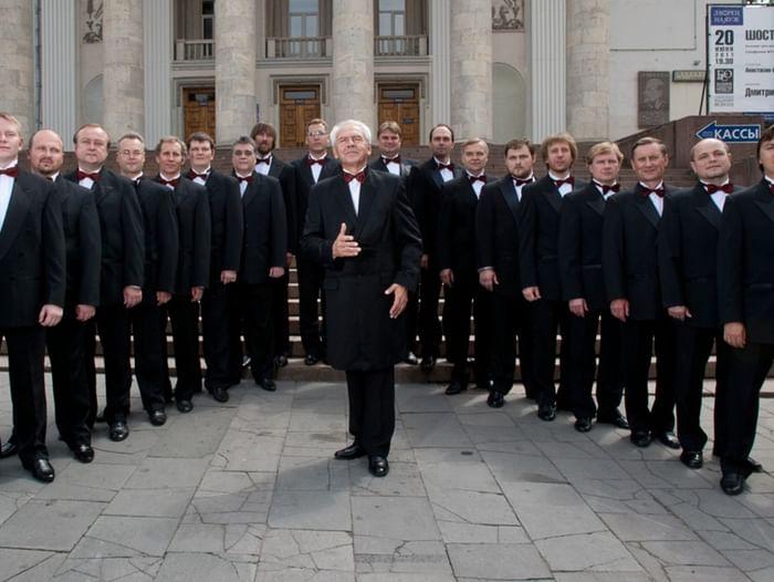 Пасхальный концерт Московского мужского хора