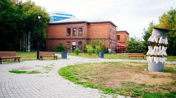 Уральский филиал Государственного центра современного искусства (УФ ГЦСИ)
