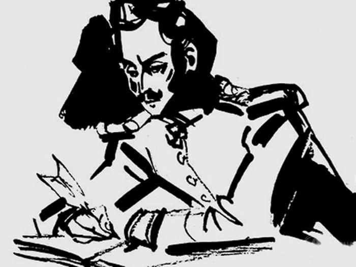 Выставка «Герои произведений М. Ю. Лермонтова в графике Павла Бунина»