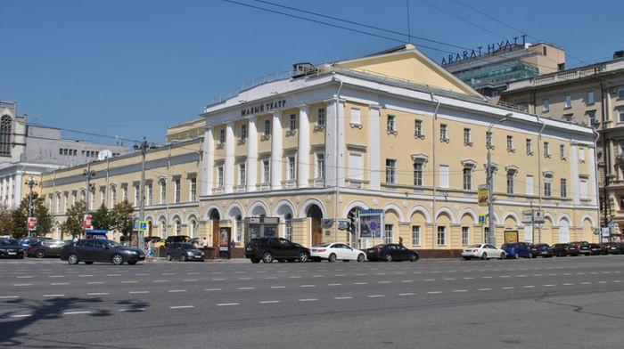 Государственный академический Малый театр России. Основная сцена