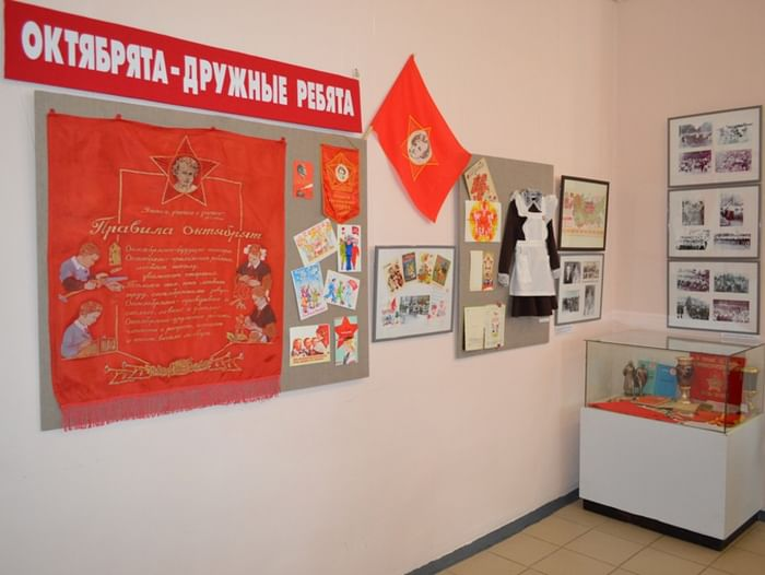 Выставка «Страна Пионерия»