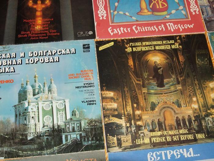 Выставка «Песнопения Великого поста и Святой Пасхи»
