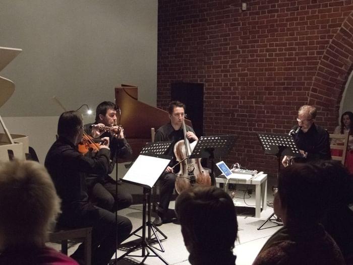 Концерт-лекция «Вена — город двух революций»