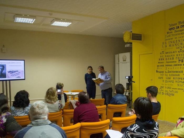 Встреча «Литературный Израиль»