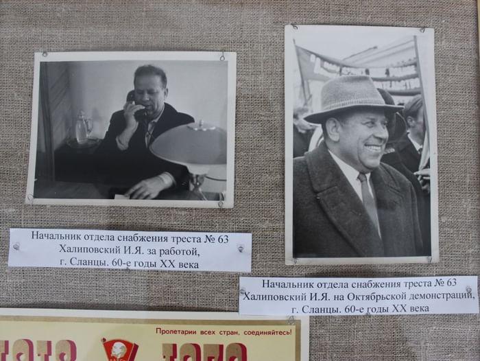 Выставка «Первостроителям города Сланцы посвящается...»