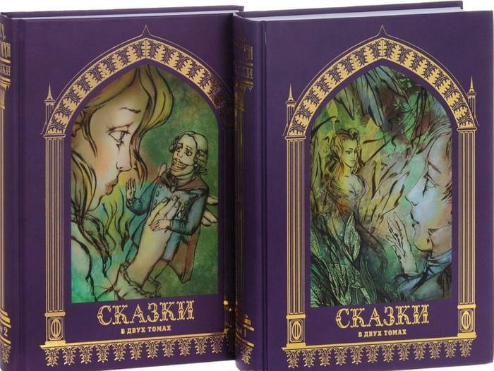 Конкурс «Любимые сказки»