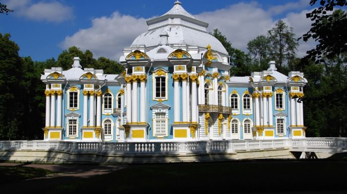 Музей-заповедник «Царское Село»
