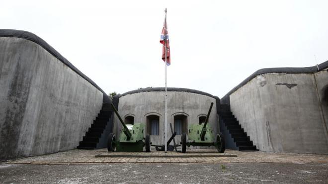 «Владивостокская крепость»