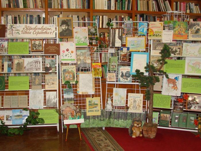 Литературно-творческий конкурс «Певец родной природы»