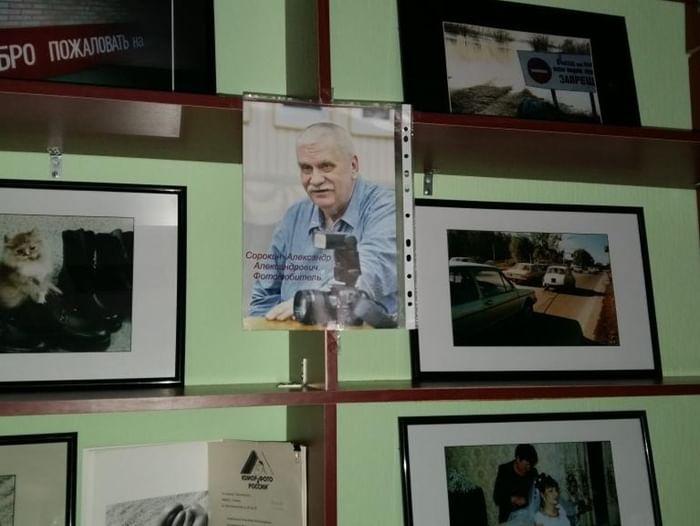 Выставка фоторабот «Юмор в фото»
