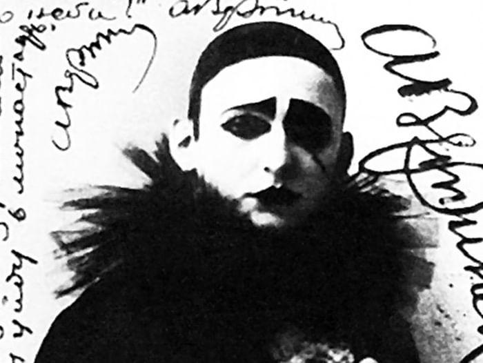 Спектакль «Александр Вертинский. «Дорогой длинною...»