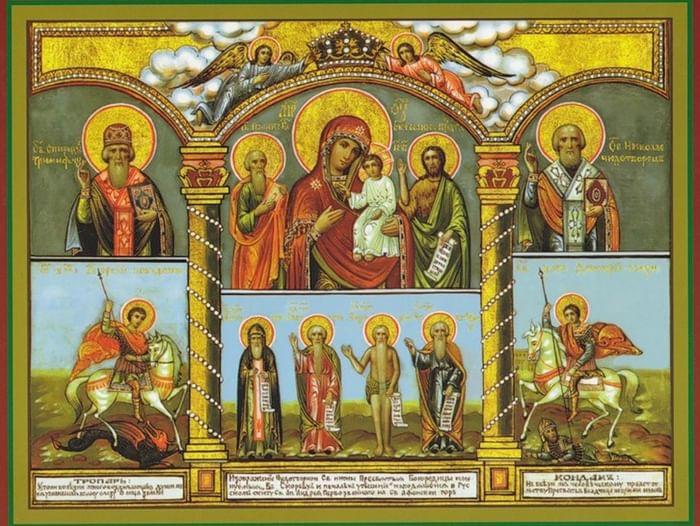 Выставка «Старинные иконы. XVII–XX вв.»