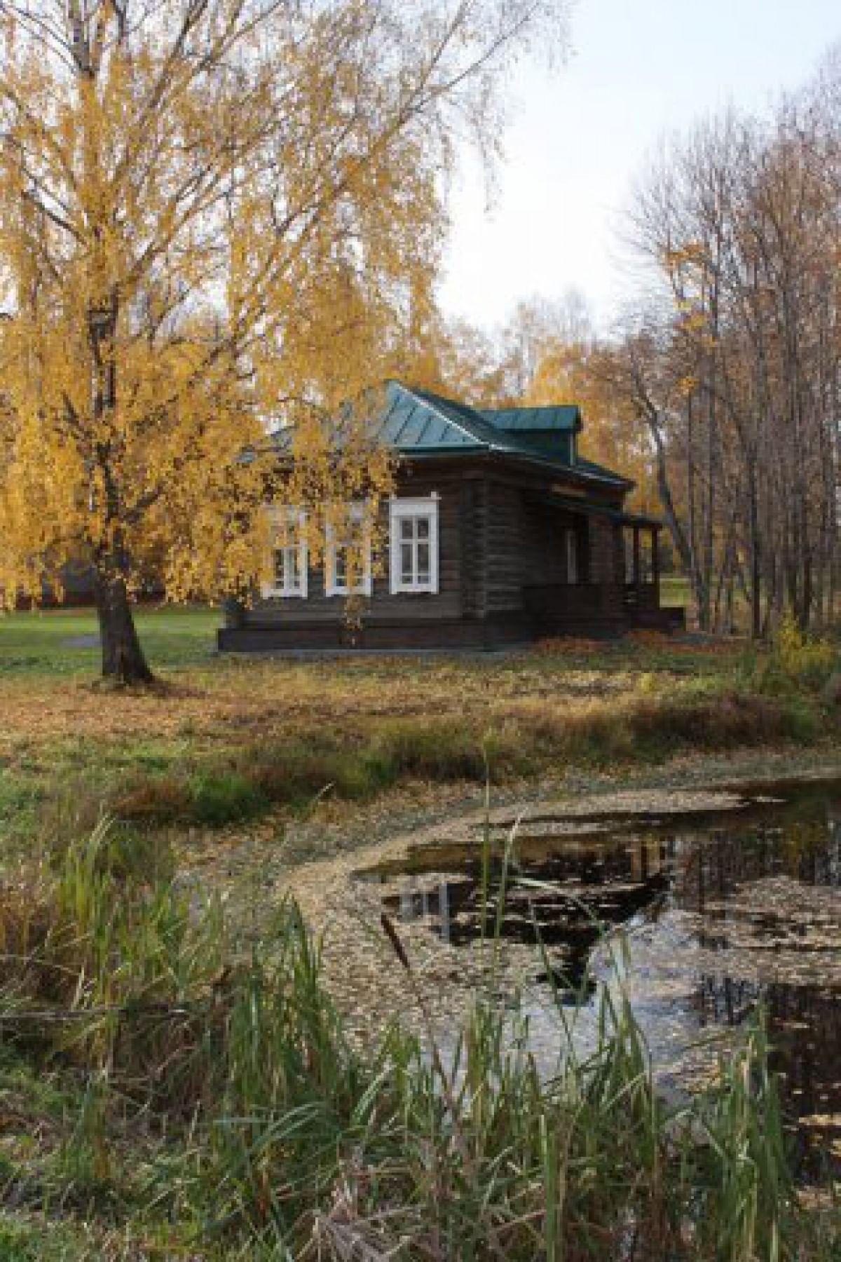 презентация на тему болдинская осень а с пушкина