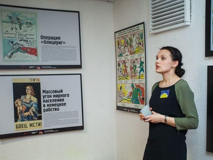 Выставка «Плакаты войны. На пути к Великой Победе»