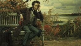 Александр Пушкин. «Пиковая дама»